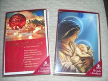 Christmas cards in Ramstein, Germany