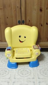 Fisher price stages chair in Conroe, Texas