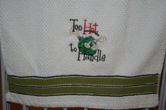Embroidery Stripped Kitchen Towels in Livingston, Texas