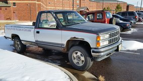 1992 Chevrolet 1500 in Fort Carson, Colorado