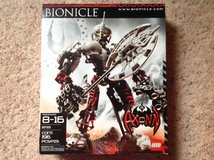 LEGO Bionicle #8733 in Camp Lejeune, North Carolina
