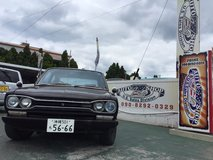 1970 Nissan Skyline Deluxe 1800 - 3 on the Tree - All Original Interior - Restorable Condition! in Okinawa, Japan