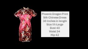 Burgundy Dragon Print Chinese Dress in Belleville, Illinois
