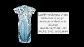 Leaf Print Chinese Dress in Belleville, Illinois
