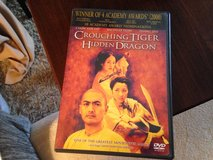 Crouching Tiger, Hidden Dragon in Naperville, Illinois