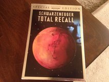 Total Recall in Yorkville, Illinois
