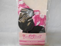 Simply She Dog Booties - Large in Spring, Texas