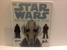 STAR WARS REVENGE OF THE SITH in Naperville, Illinois