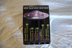 UFO VHS set in Fort Leonard Wood, Missouri