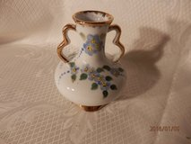"4.5"" ""Forget Me Not"" Vase in Aurora, Illinois"