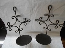 Kirkland Decorative Wall Candle Holder in The Woodlands, Texas