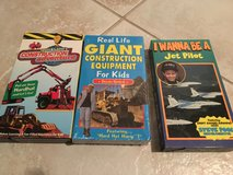 3 VHS Construction Vehicles & I Want to Be a Pilot in Naperville, Illinois