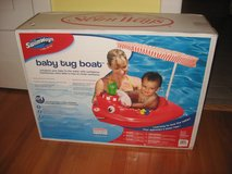Baby Tug Boat Floatable for swimming pool in Morris, Illinois