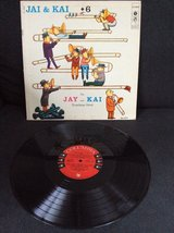 Jai &Kay +6 vinyl album in Westmont, Illinois