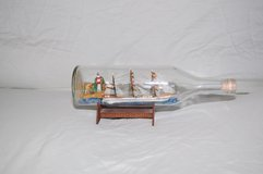 Ship in a bottle in Fort Leonard Wood, Missouri