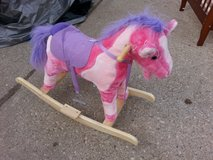 animated rocking horse in Fort Riley, Kansas