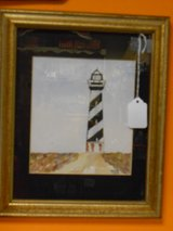 Lighthouse Watercolor in Cherry Point, North Carolina