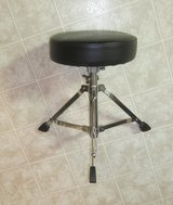 Drummers Throne or Stool - Adjustable in Conroe, Texas