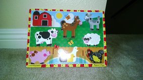 Melissa & Doug farm animal puzzle in Camp Pendleton, California