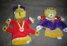 Manhattan Toys King & Queen Lion / Lioness Royal Hand Puppet Lot Puppets in Houston, Texas