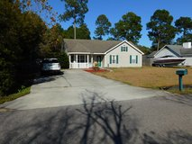 Perfect for families! in Beaufort, South Carolina