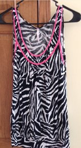 Stylish Zebra Top in Naperville, Illinois