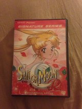 Sailor Moon R The Movie DVD in Beaufort, South Carolina