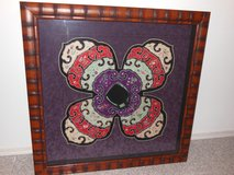 Professionally Matted and Framed Antique Chinese Imperial Embroidered Collar in Ramstein, Germany