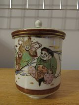 Porcelain Kutani Cup With Lid~Japan in Sandwich, Illinois