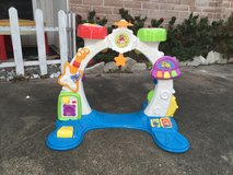 Playskool Rocktivity Sit, Crawl and Stand Band Activity Arch in Kingwood, Texas