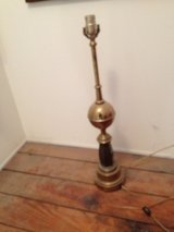 Vintage Brass Table Lamp (Pair) in Naperville, Illinois
