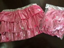 BN skirt for kids in Okinawa, Japan