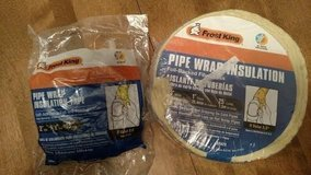 Pipe wrap insulation and tape in Chicago, Illinois