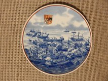 RARE Battle of Lepanto Plate in Stuttgart, GE