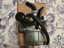New 50cc-110cc ATV/ dirt bike carburetor in Fairfield, California