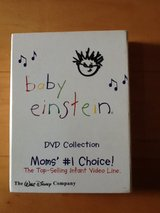 Baby Einstein DVD Collection in Houston, Texas