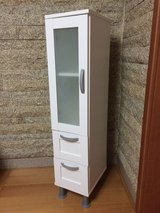 Vertical Cabinet in Osan AB, South Korea