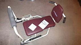 **** EASY SHAPER EXERCISE MACHINE (Never used) **** in Chicago, Illinois