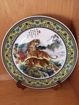 Tiger Plate w/stand in Oceanside, California