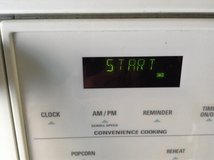 GE Over the Range Microwave in Tomball, Texas
