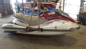 2008 Yamaha FX Cruiser 4 stroke Jet ski in Houston, Texas