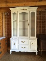 Beautiful french provincial china cabinet in Moody AFB, Georgia