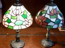 "15"" TALL TIFFANY STAINED GLASS LAMP SET in Sugar Land, Texas"