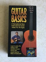 Guitar Instructional VHS in Alamogordo, New Mexico