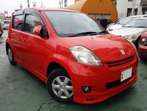 *SALE!* 2008 Toyota Passo* *88,000KM! * Excellent Condition, Clean!* Brand New 2 Year JCI* in Okinawa, Japan