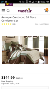 NIB 24 Piece Complete Bedding Set in Fort Knox, Kentucky