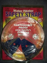 Water Heater Safety Strap by SEISMIK in Travis AFB, California