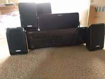 Yamaha surround sound speakers & receiver in Lackland AFB, Texas