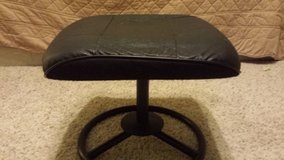 leather and metal ottoman for desk chair in Kingwood, Texas