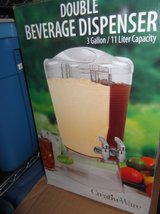 DOUBLE BEVERAGE DISPENSER   new in box in Cherry Point, North Carolina